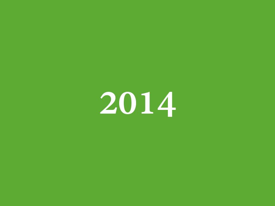 2014 Gallery divider